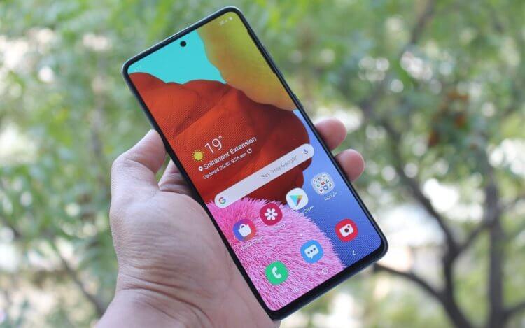 Стоит ли покупать Galaxy A51 в 2021 или подождать Galaxy A52