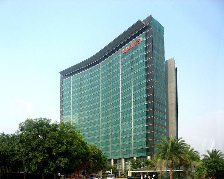 Офиc Huawei