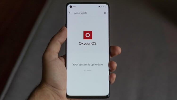 Oxygen OS 11