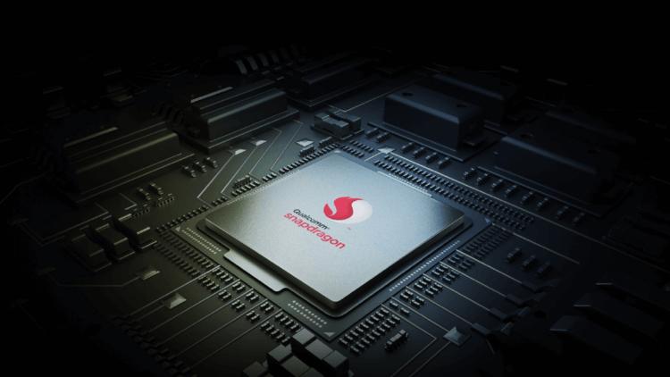 Процессор Snapdragon