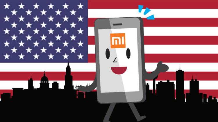 США против Xiaomi