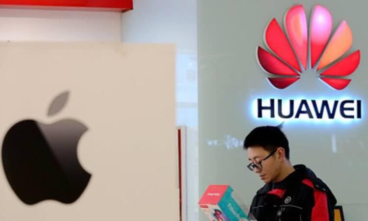 Huawei vs. Apple