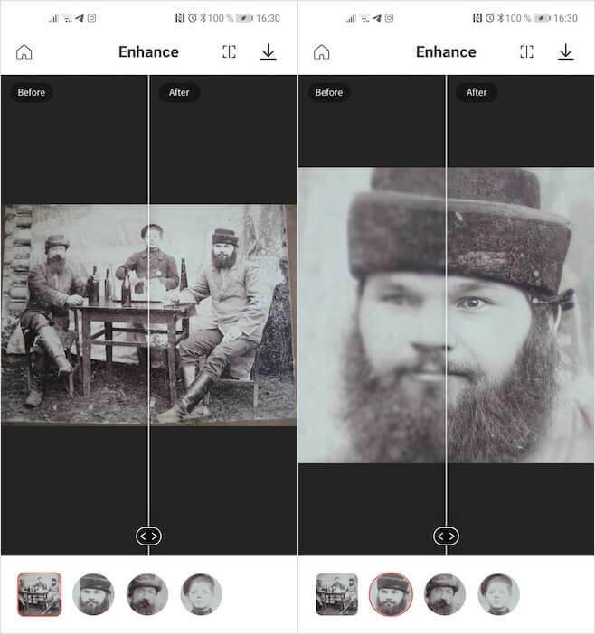 Улучшение фото