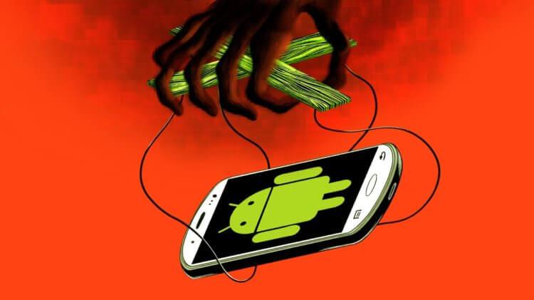 Вирусы для Android