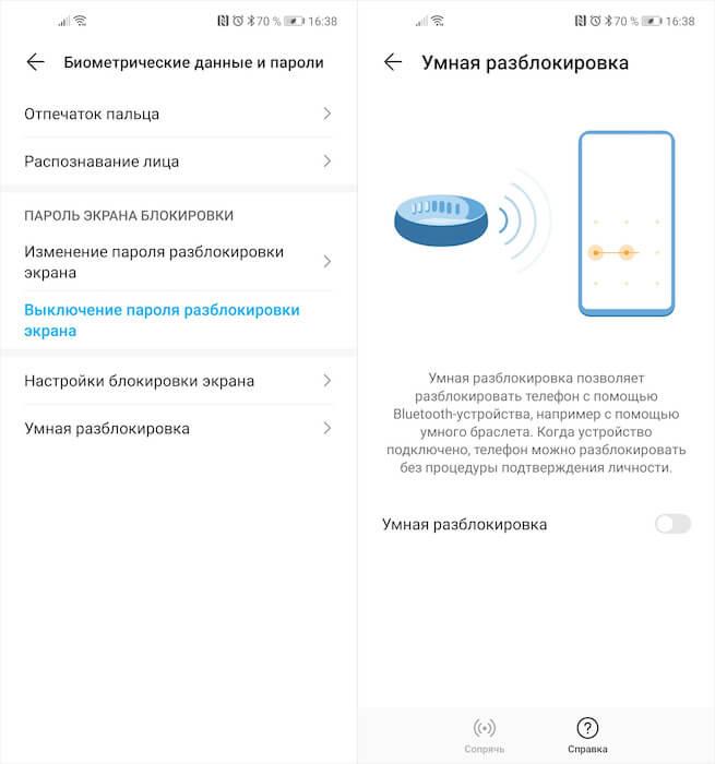 Разблокировка Android