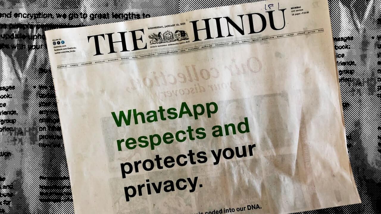 Защита в WhatsApp