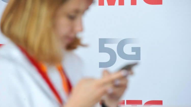 5G от МТС