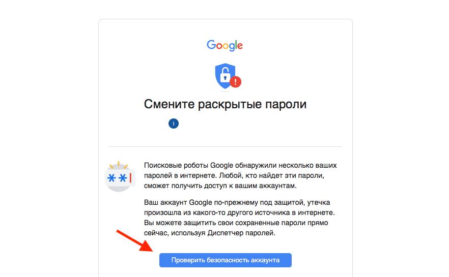 Смените пароли