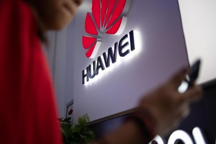 Сколько Huawei заработала в 2020 году? Она опять в плюсе
