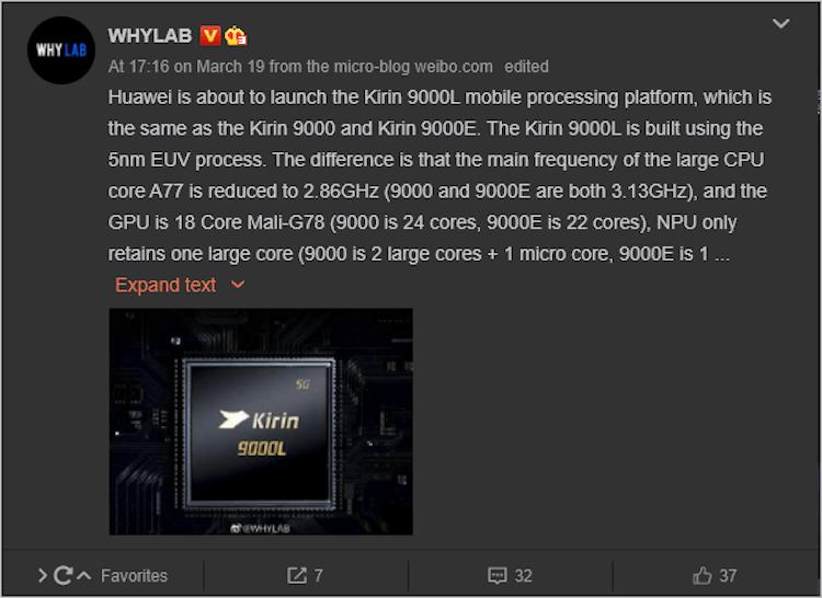 Kirin 9000L