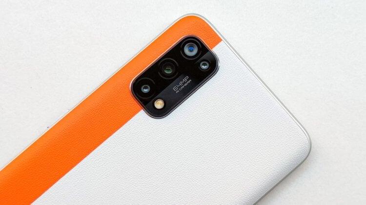 Realme 7 Pro SE