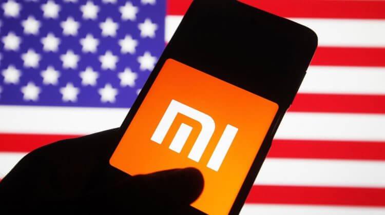 США снимают санкции с Xiaomi, а Telegram превращается в Clubhouse: итоги недели