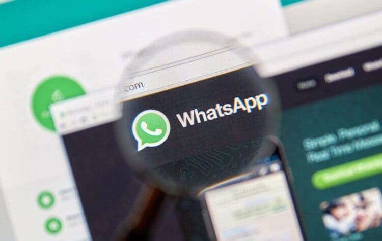 Видеозвонки в WhatsApp с компьютера вышли официально. Как звонить