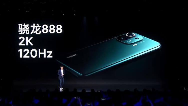 Xiaomi представила Mi 11 Ultra с двумя экранами, Mi 11 Pro и кое-что еще