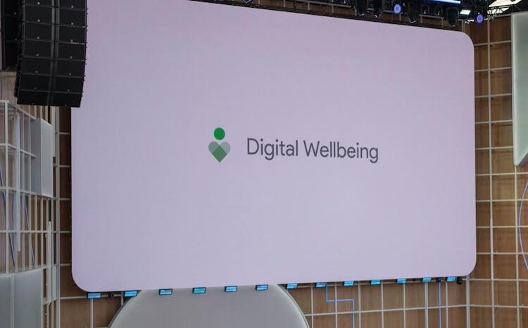 Android станет безопаснее, но это не то о чем вы подумали