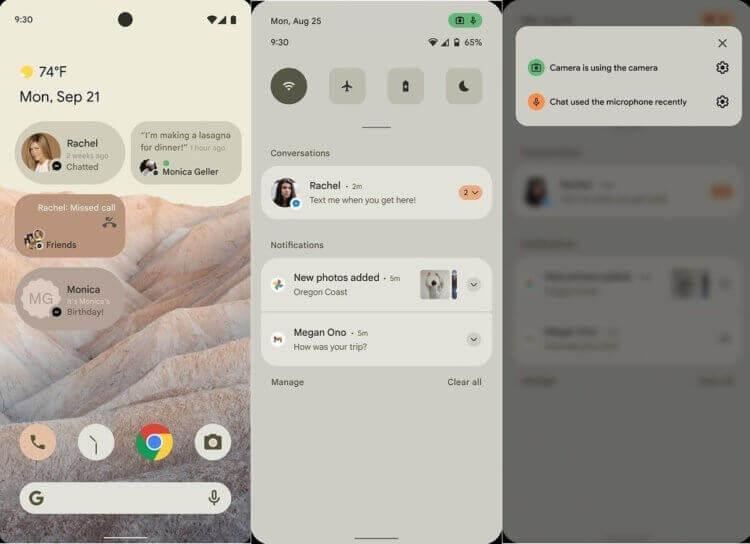 Дизайн Android