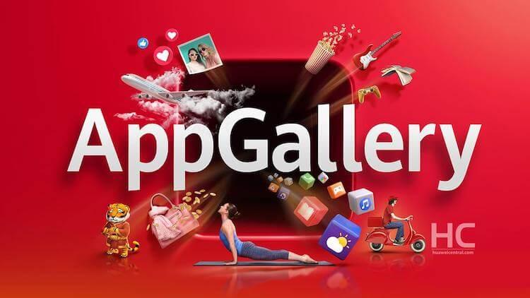 Huawei нашла легкий способ переноса приложений из Google Play в AppGallery