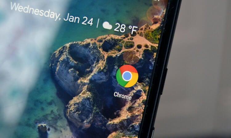 Как скачать бета-версию Гугл Хром для Андроид