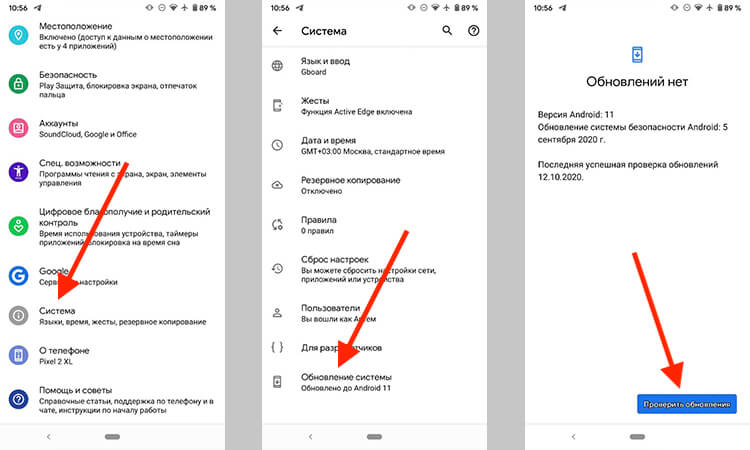 Как узнать версию Android и обновить его