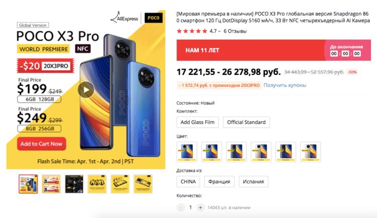 Почему не стоит покупать Galaxy A72 и что купить вместо него