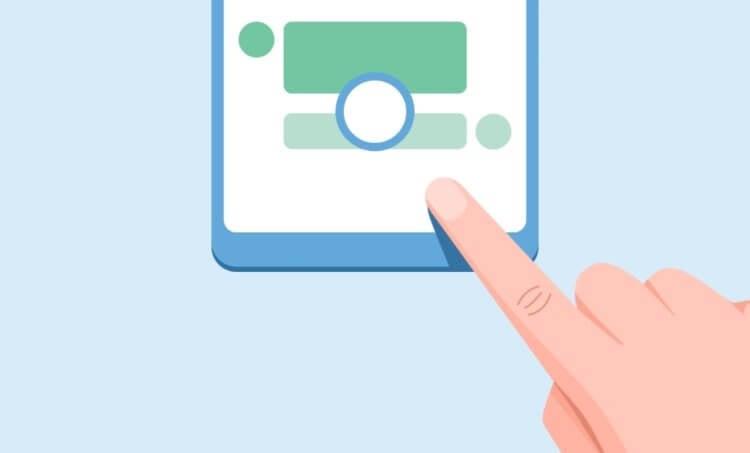 Что за кружок на экране телефона и как его убрать