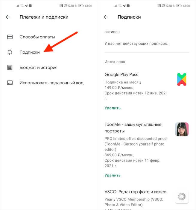 Google убрала боковое меню в Google Play. Где теперь отменять подписки