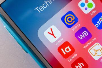 Yandex apps