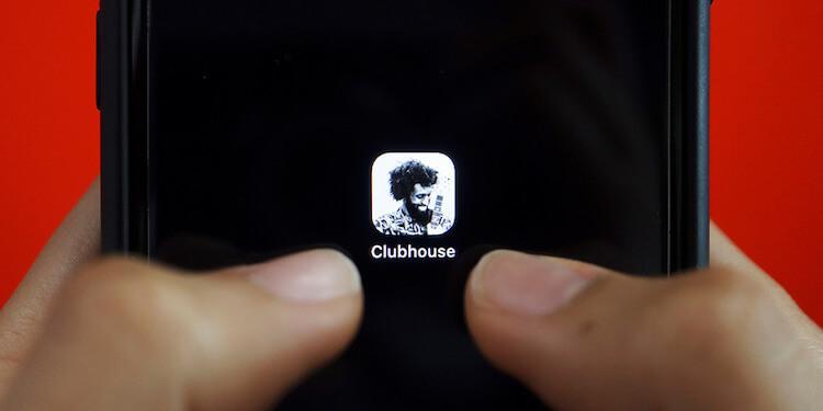 Тестовая версия Clubhouse для Android готова. Но нам это не нужно