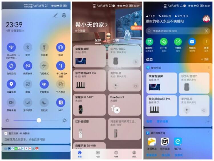 Видеозвонки в Telegram и новый крутой Samsung: итоги недели
