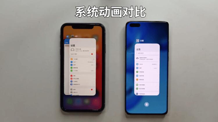 Что быстрее: iOS сравнили с Harmony OS