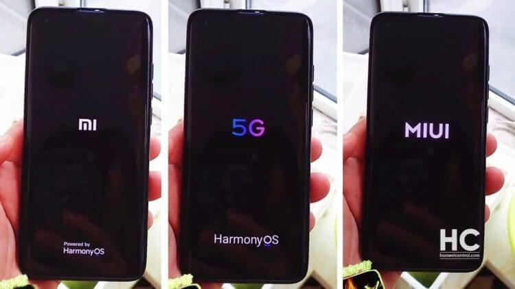 Google, у нас проблемы: Harmony OS установили на смартфон Xiaomi