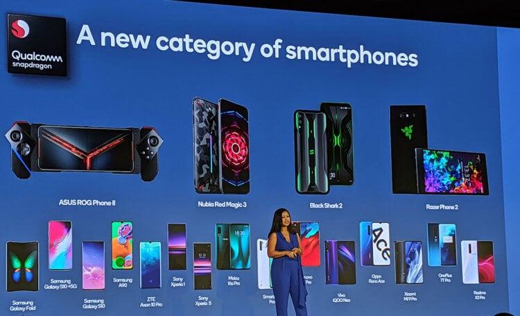 Обновление смартфонов