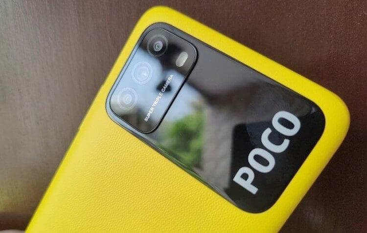 Стали известны характеристики и дата выхода POCO M3 Pro 5G