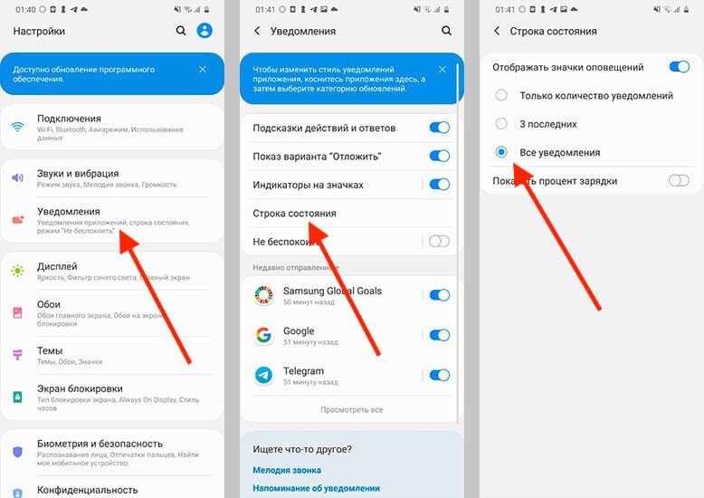 Скрытые функции Samsung на One UI, о которых надо знать
