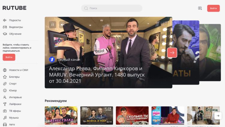 Возможная блокировка YouTube в России и новая уязвимость смартфонов: итоги недели