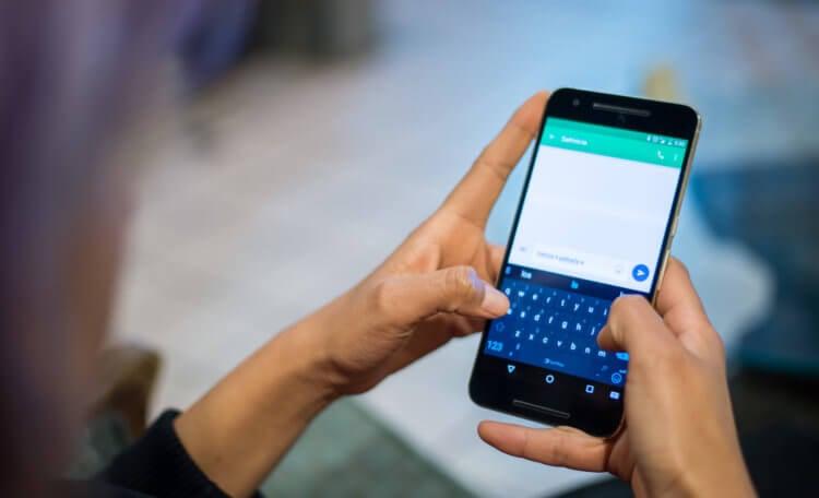 Пересылка SMS