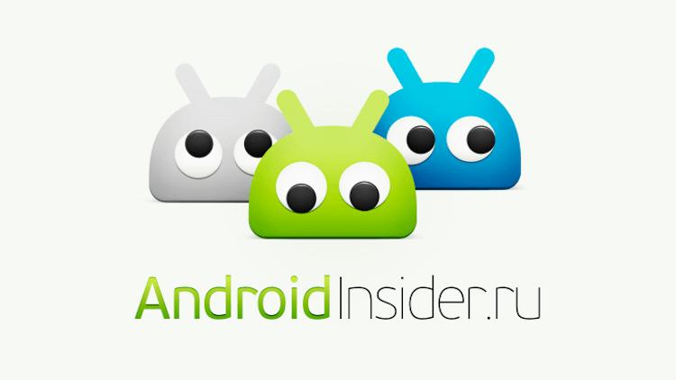 Androidinsider