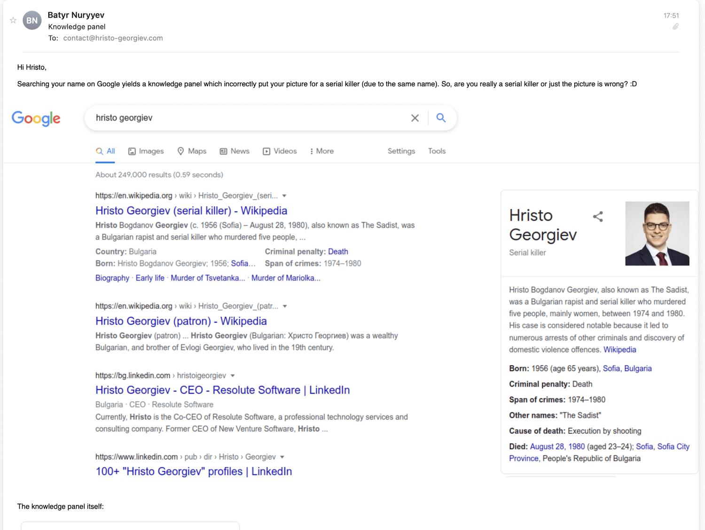 Google «превратила» простого человека в опасного преступника