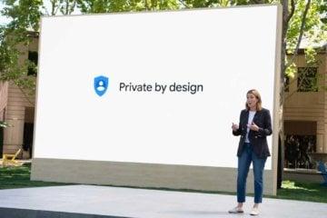 Приватность