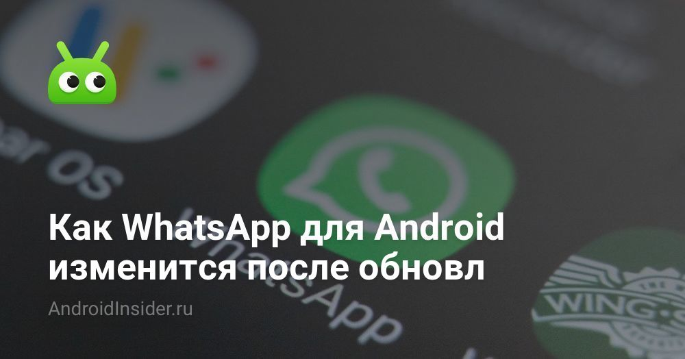 терминал для Binance Android