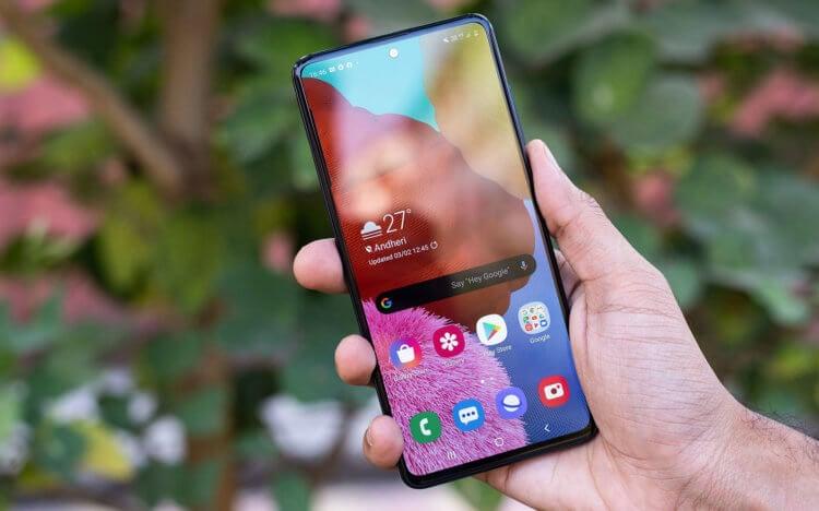 Год с Galaxy A51: плюсы, минусы и стоит ли покупать этот смартфон