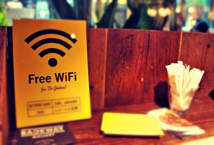 Чем опасен Wi-Fi без пароля