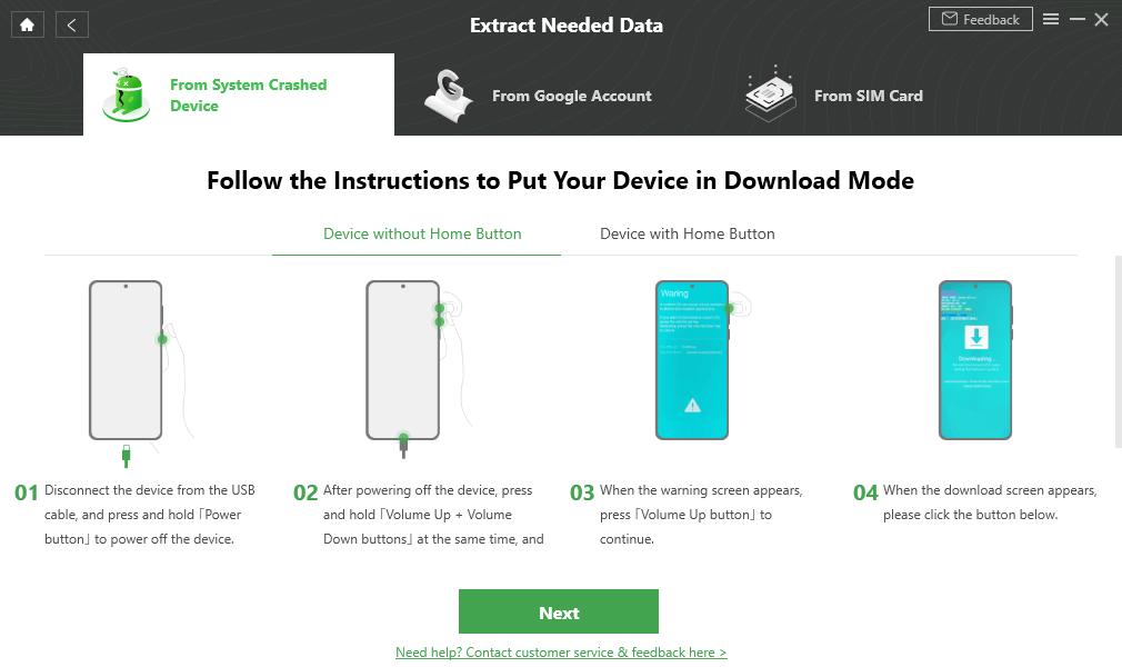 DroidKit — первое в мире решение для восстановления данных и устранения любых проблем Android