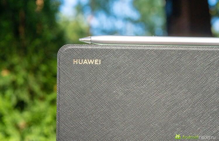 Стоит ли покупать планшет Huawei на HarmonyOS. Обзор Huawei MatePad 11