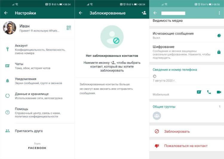 Обман от OnePlus и смартфон будущего от Xiaomi: итоги недели