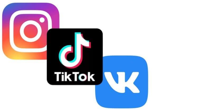 Зачем нам Reels и клипы ВКонтакте, если есть Тик-Ток?