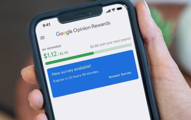 Google запустила в России Android-приложение для заработка на опросах