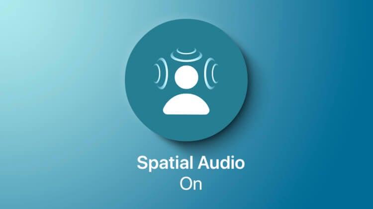 Как слушать Lossless и Spatial Audio в Apple Music на Android