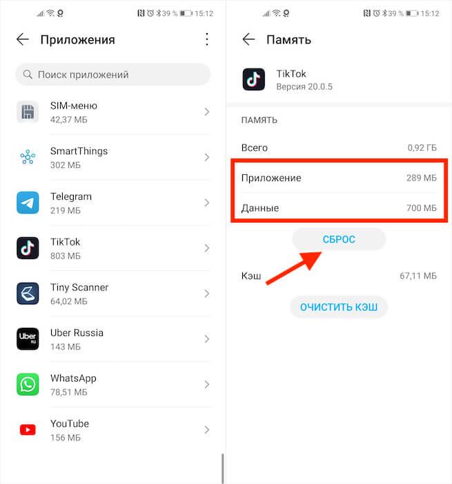Надо ли чистить кэш на Андроиде? Отвечают читатели AndroidInsider.ru