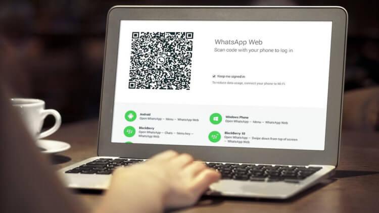 Как работает WhatsApp Web, или Как пользоваться Ватсапом на компьютере